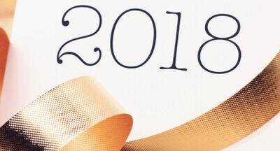 Meilleurs voeux pour l'année 2018 !